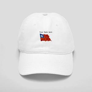 Taiwan Flag (Distressed) Baseball Cap