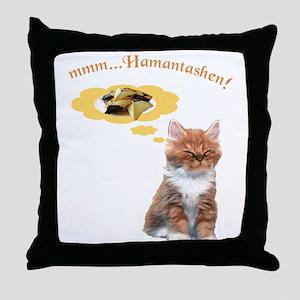Mmmm...Hamantashen Throw Pillow