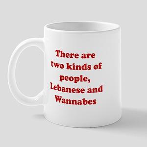 Two Kinds of People Mug