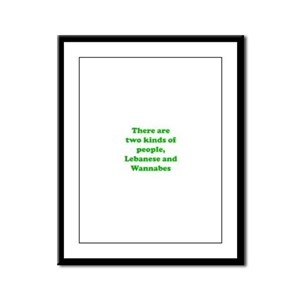 Two Kinds of People Framed Panel Print