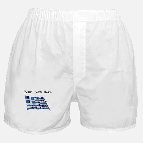 Greece Flag (Distressed) Boxer Shorts