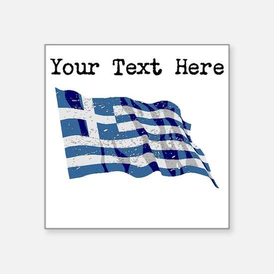 Greece Flag (Distressed) Sticker