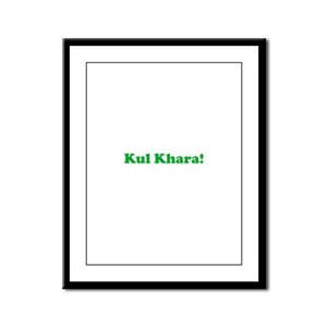 Kul Khara Framed Panel Print