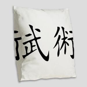 martial arts Burlap Throw Pillow