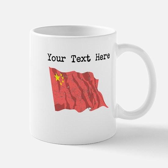 China Flag (Distressed) Mugs