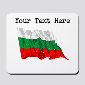 Bulgaria Flag (Distressed) Mousepad