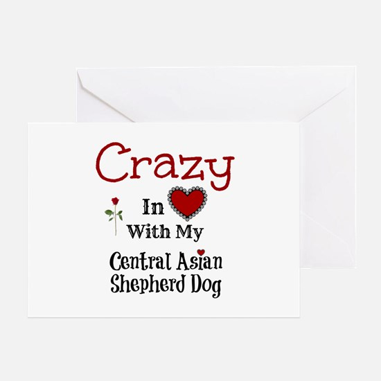 Central Asian Shepherd Dog Greeting Cards