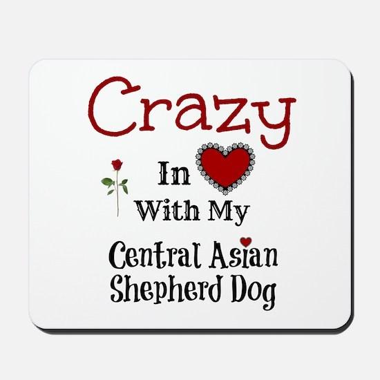 Central Asian Shepherd Dog Mousepad