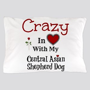 Central Asian Shepherd Dog Pillow Case