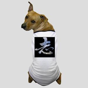 Ambition Dog T-Shirt
