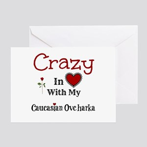 Caucasian Ovcharka Greeting Cards