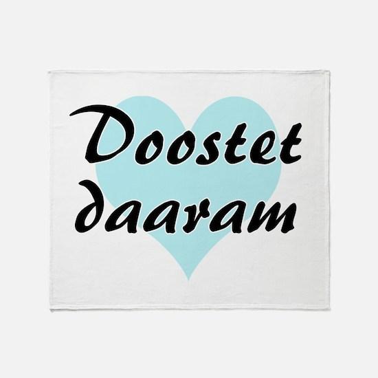Doostet daaram - Persian - I Love You Throw Blanke