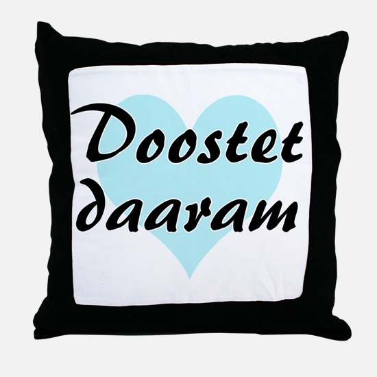 Doostet daaram - Persian - I Love You Throw Pillow