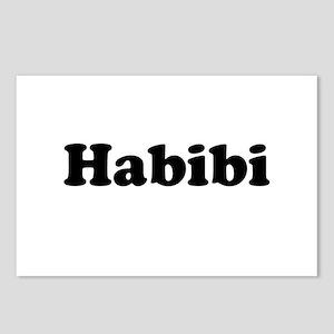 Habibi Postcards (Package of 8)