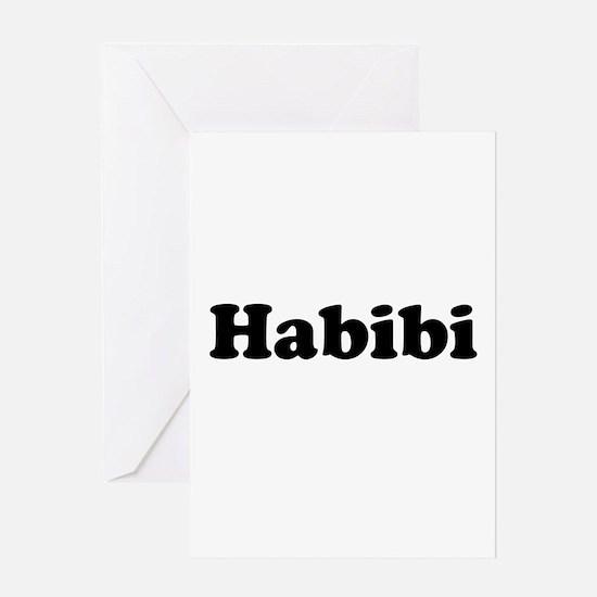 Habibi Greeting Card