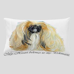 Pekingese Heart Pillow Case