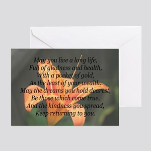Irish sayings greeting cards cafepress true wealth irish blessing greeting card m4hsunfo