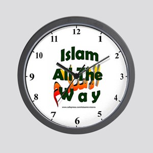 Islam all the way Wall Clock