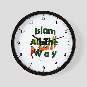 Islam all the way Wall Clock