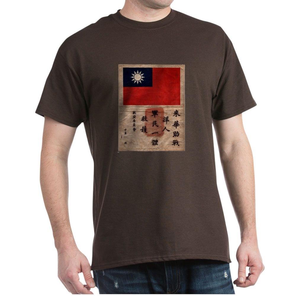 CafePress-Flying-Tigers-Blood-Chit-Dark-T-Shirt-100-Cotton-T-Shirt-155081908 thumbnail 14