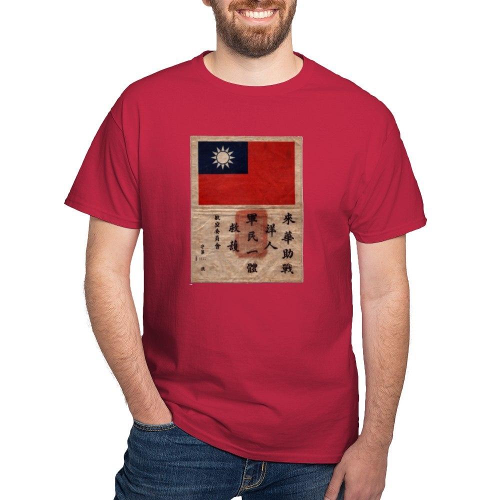CafePress-Flying-Tigers-Blood-Chit-Dark-T-Shirt-100-Cotton-T-Shirt-155081908 thumbnail 25