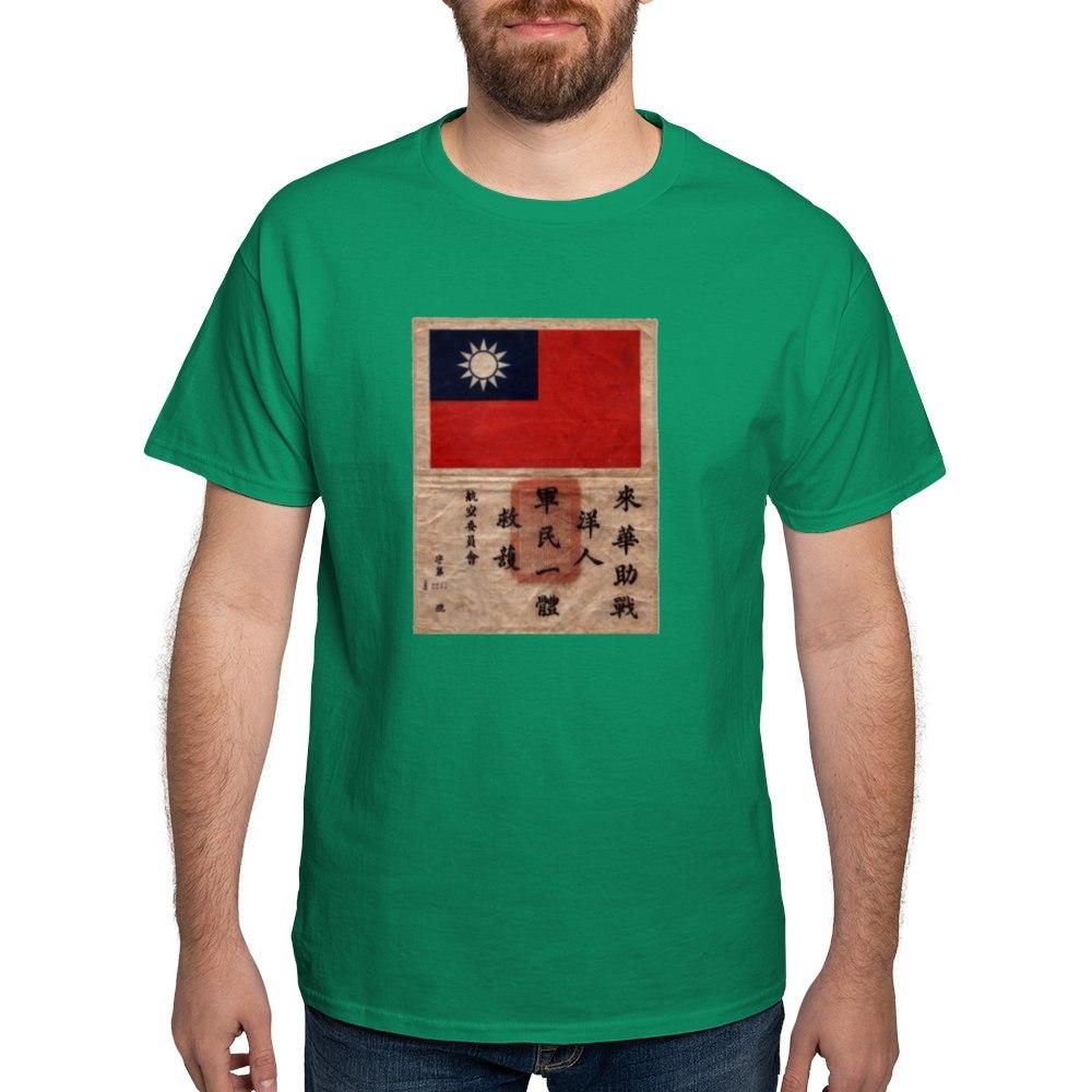 CafePress-Flying-Tigers-Blood-Chit-Dark-T-Shirt-100-Cotton-T-Shirt-155081908 thumbnail 48
