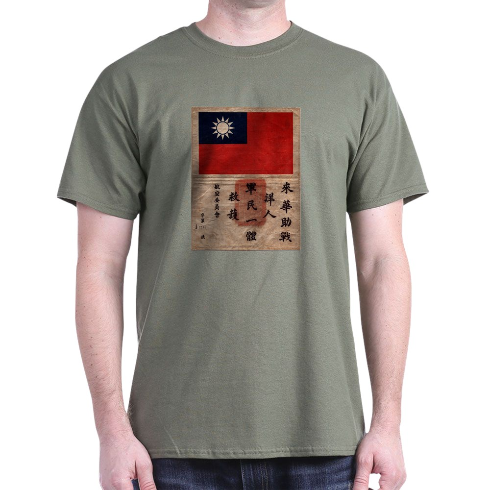 CafePress-Flying-Tigers-Blood-Chit-Dark-T-Shirt-100-Cotton-T-Shirt-155081908 thumbnail 60