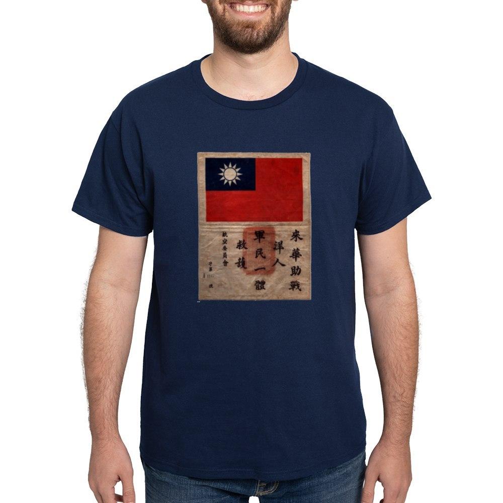 CafePress-Flying-Tigers-Blood-Chit-Dark-T-Shirt-100-Cotton-T-Shirt-155081908 thumbnail 63