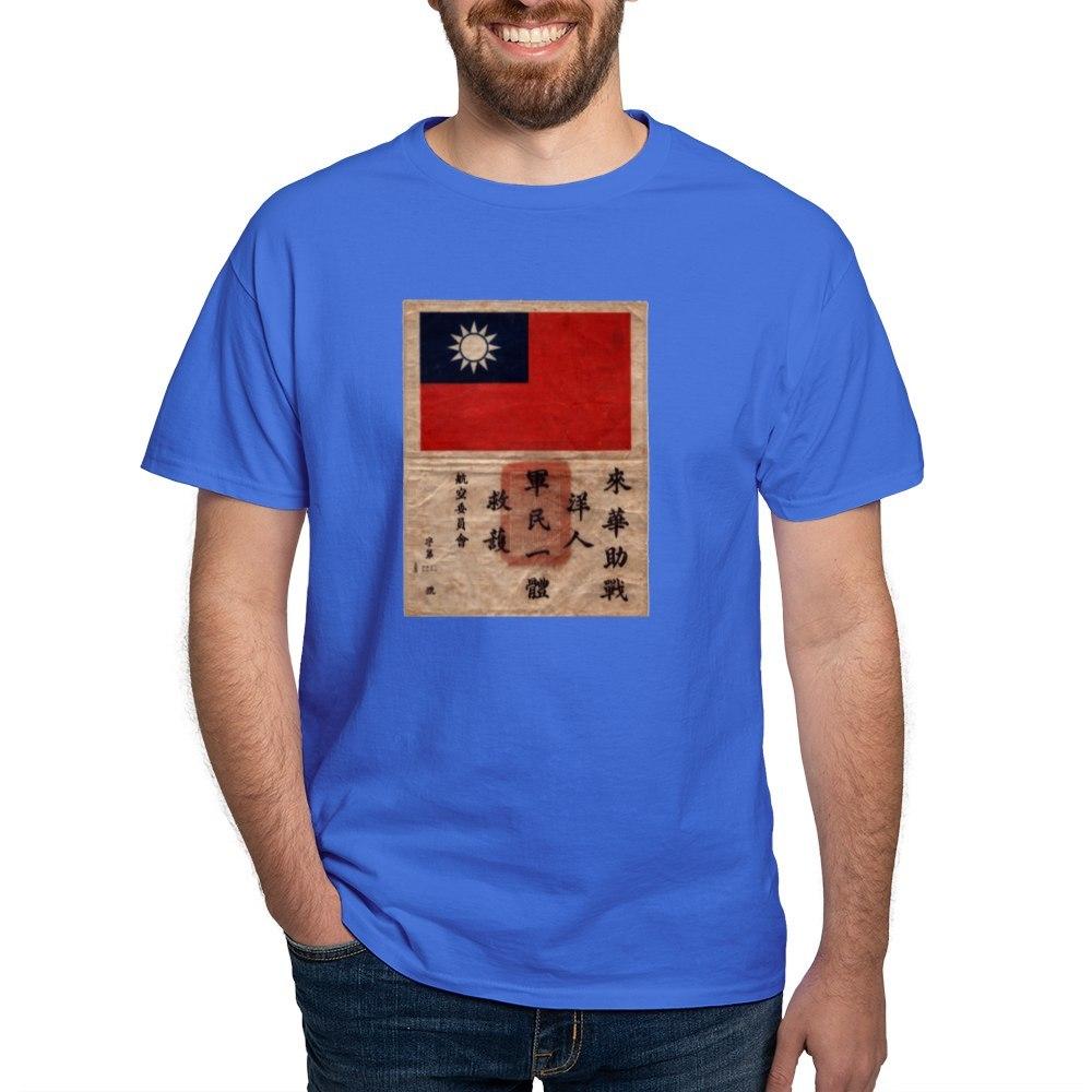CafePress-Flying-Tigers-Blood-Chit-Dark-T-Shirt-100-Cotton-T-Shirt-155081908 thumbnail 86