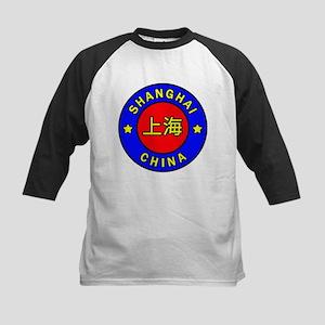 Shanghai Baseball Jersey