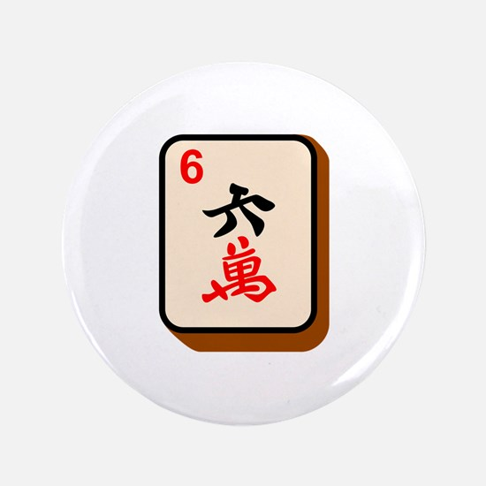 Mahjong Tile Button