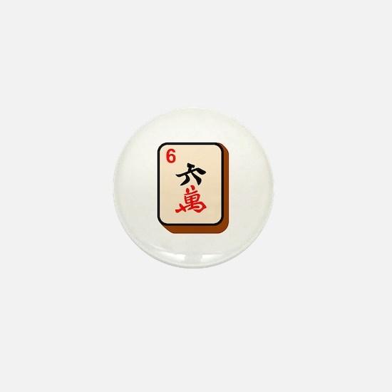 Mahjong Tile Mini Button
