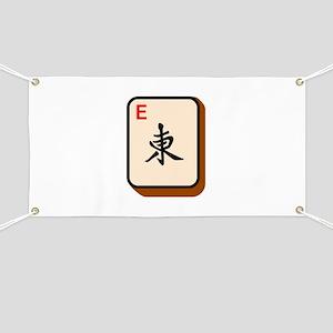 Mahjong East Banner
