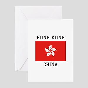 Hong Kong, China Greeting Cards