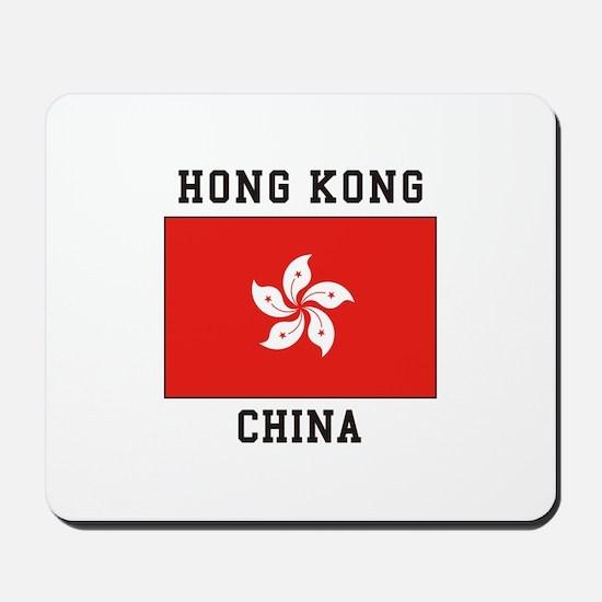 Hong Kong, China Mousepad