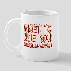 Meet To Nice You Mug