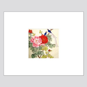 Chinese Water Color Painting Small Poster