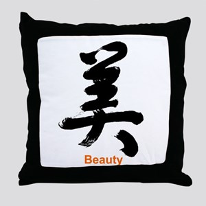 Chinese Calligraphy Symbol - Throw Pillow