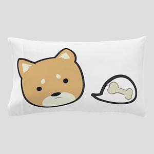 Hungry Shiba Pillow Case