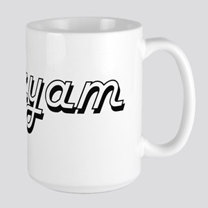 Maryam Classic Retro Name Design Mugs