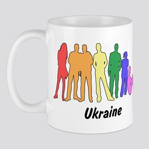 Ukraine diversity Mug