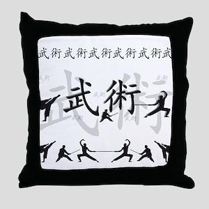 Martial Arts Throw Pillow
