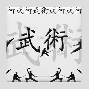 Martial Arts Tile Coaster