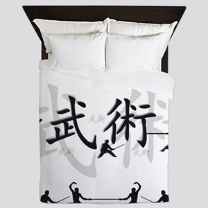 Martial Arts Queen Duvet
