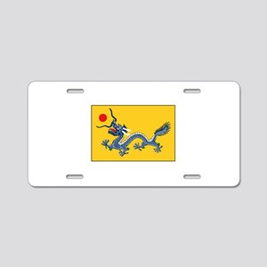 Qing Dynasty Flag Aluminum License Plate