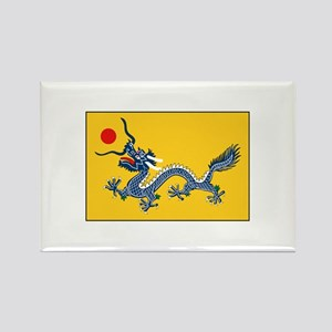 Qing Dynasty Flag Magnets
