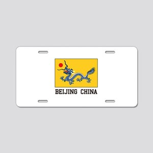 Beijing China Aluminum License Plate