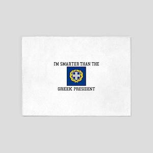 Presidential Seal Greece 5'x7'Area Rug