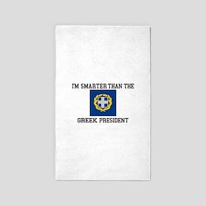 Presidential Seal Greece Area Rug