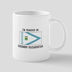 Famous In Oskemen Kazakhstan Mugs